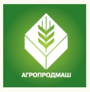 Выставка Агропродмаш фирма Шульнис